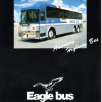 1989 Eagle Bus Type 20R