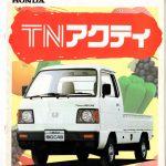 198701 TNアクティ