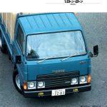 198010 タイタン1.5トン・2トン