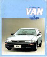 200008 E10 カローラバン&ワゴン for ビジネス