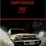 20108 ランドクルーザー70