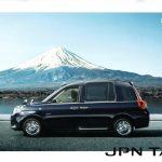 201710 JPN TAXI (ジャパンタクシー)