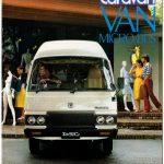 198010 E23キャラバン バン・マイクロバス