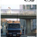 198603 タイタン2500 1.5トン・2トン